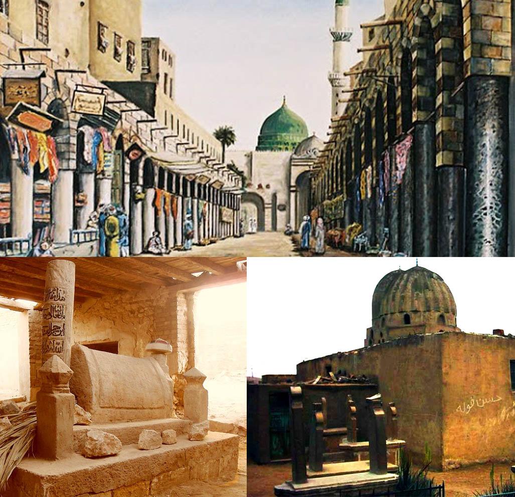 montage-Prophete-sws-ibn-hajar-suyuti