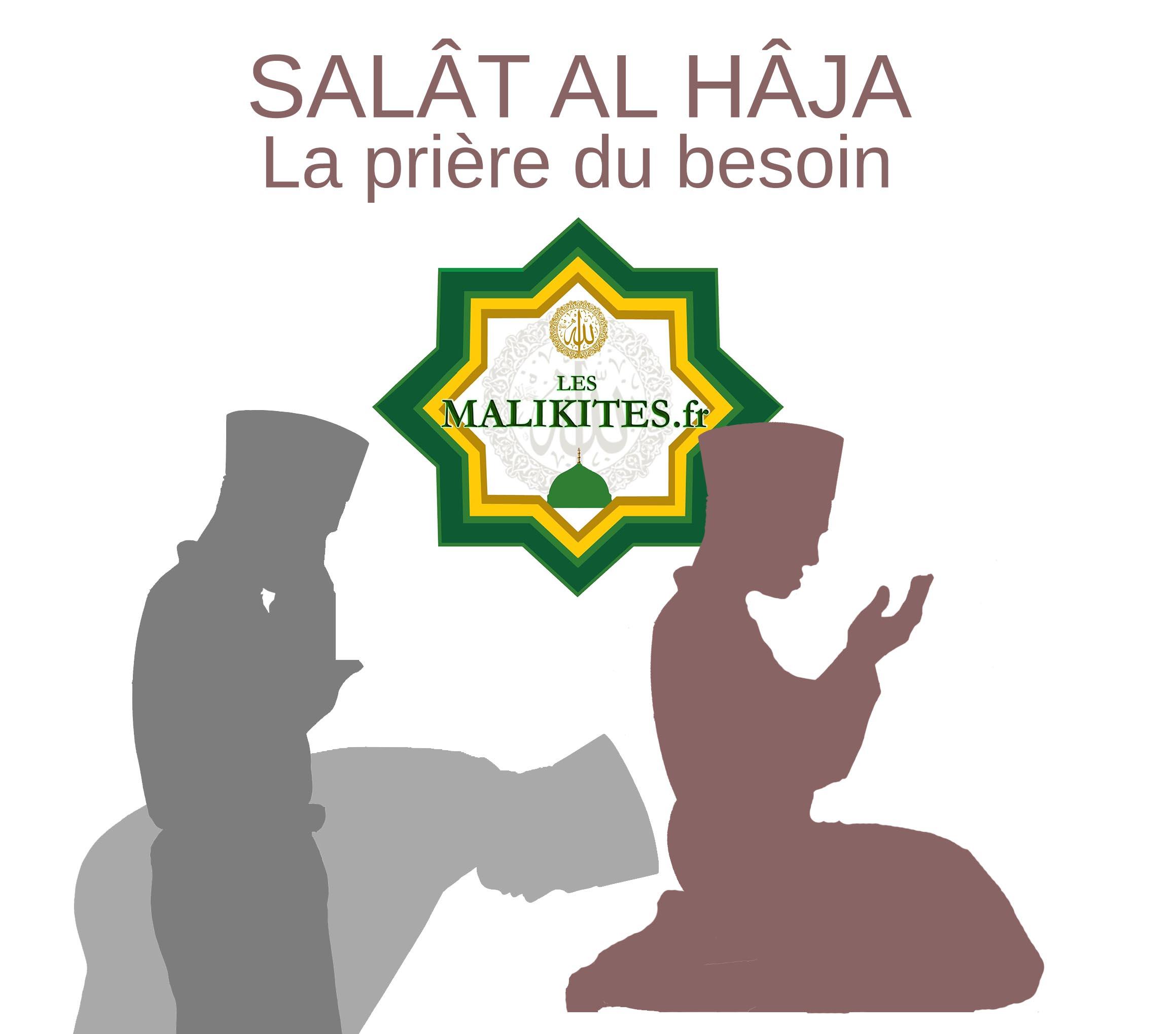 priere-etape.-Salat-el-haja.-Les-malikites
